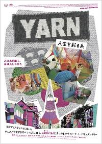 YARN -人生を彩る糸-