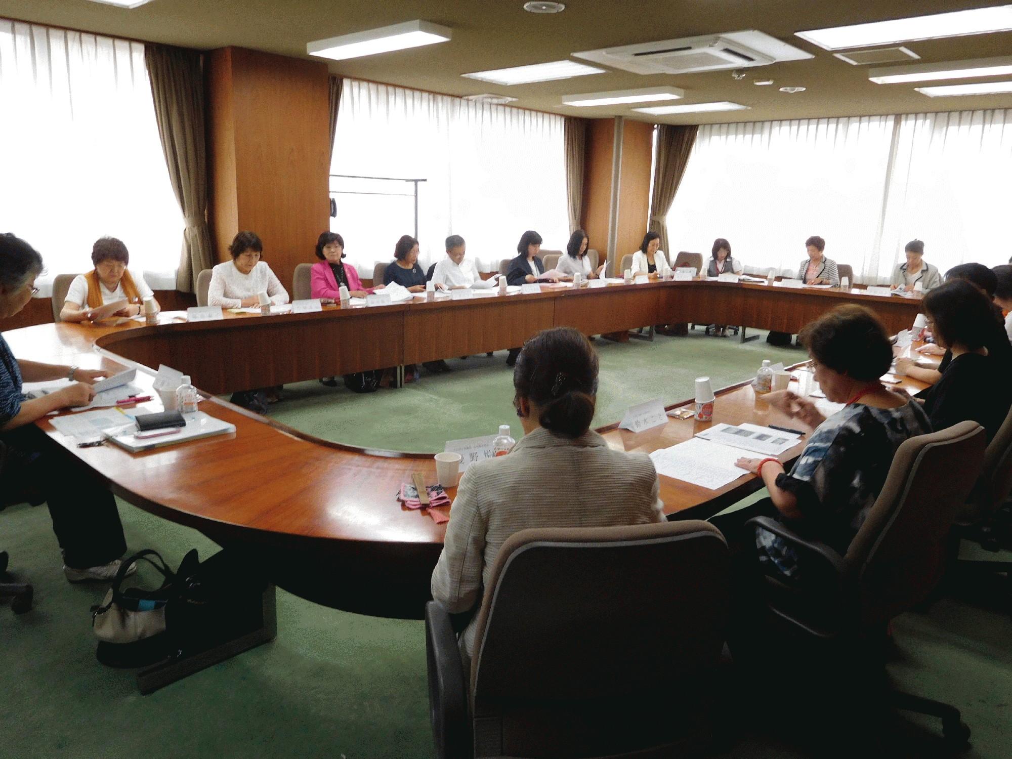 第3回県内女性会会議