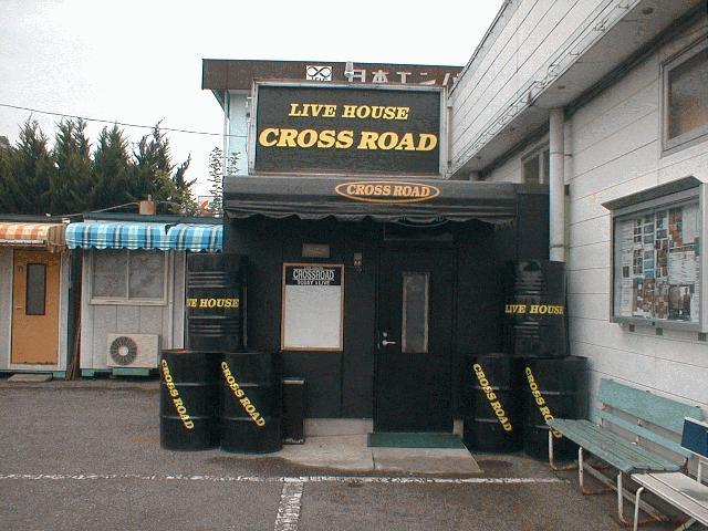 Live House CROSSROAD , SIDE弐(サイド ツー)