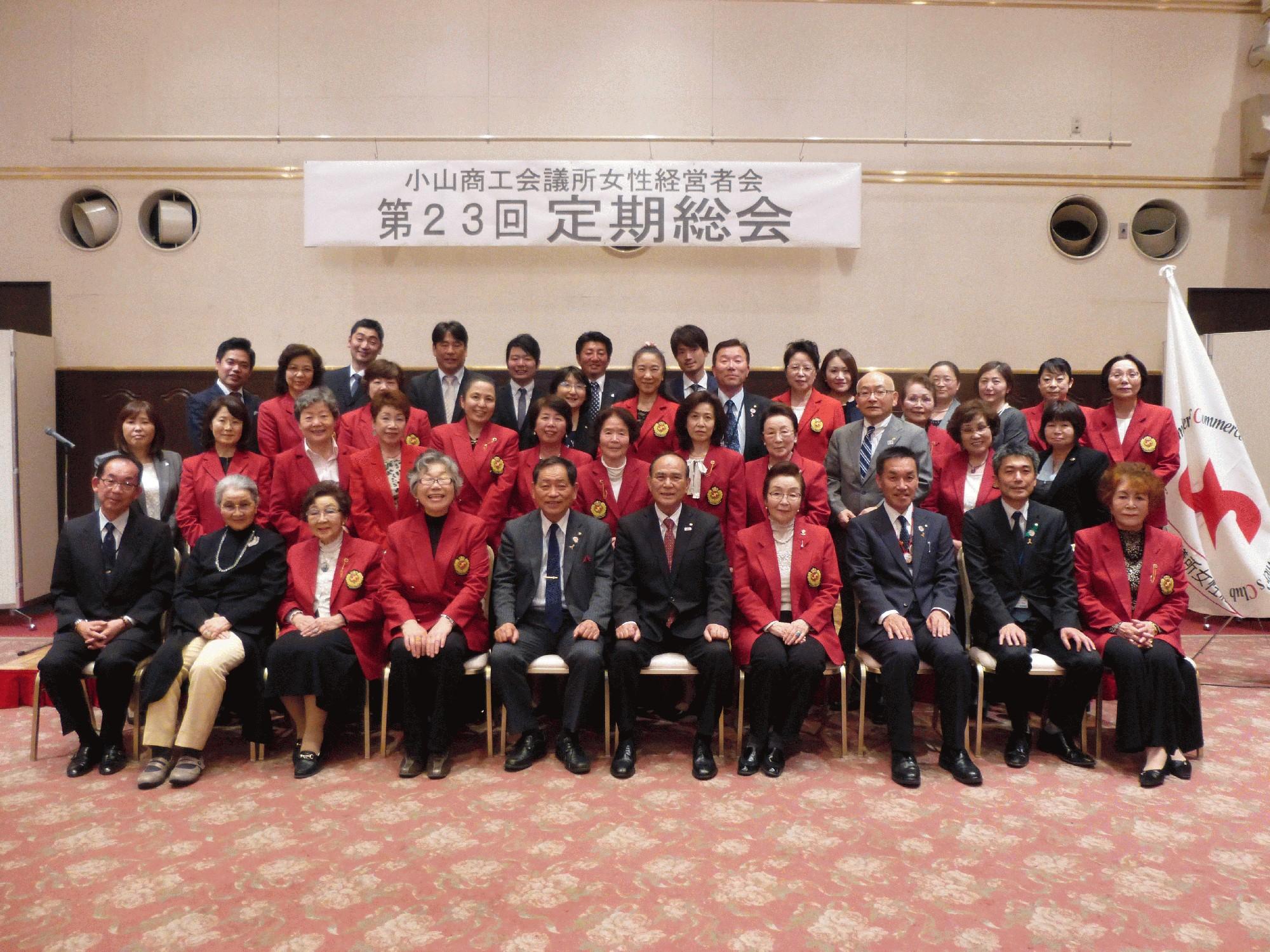 平成29年度 女性経営者会総会