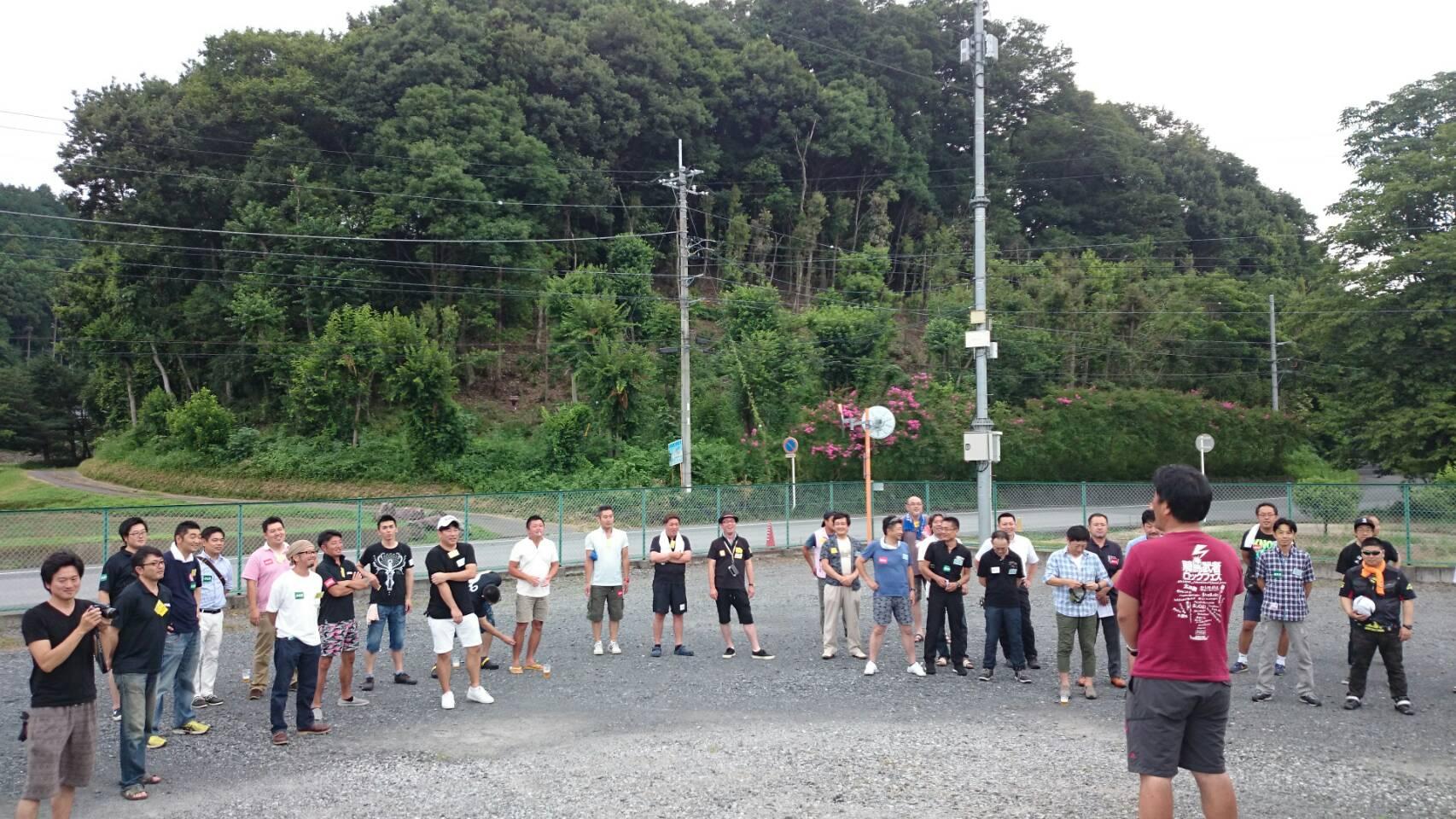 栃木YEG様との交流釣り大会