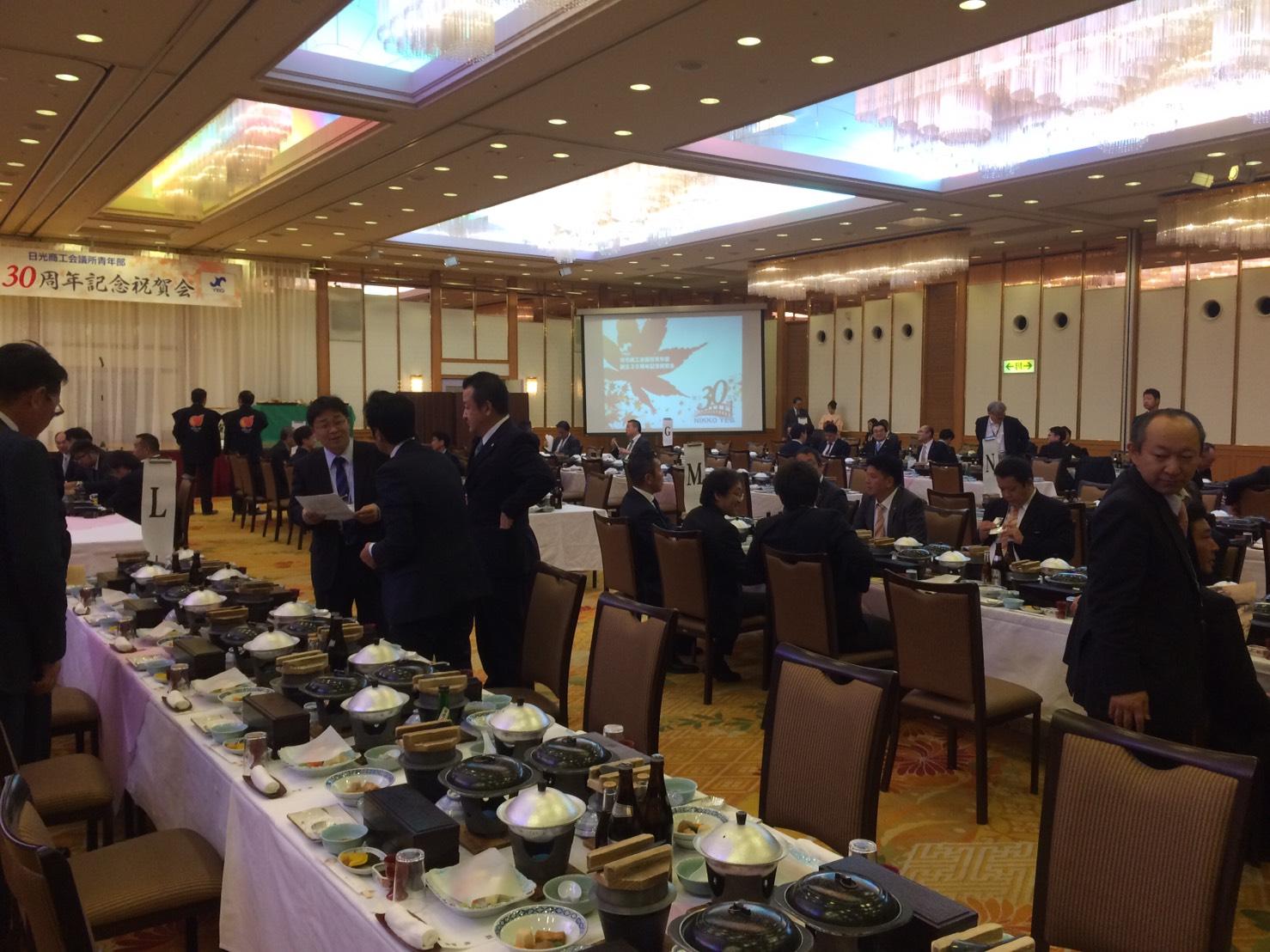 日光YEG様 創立30周年記念式典に参加しました
