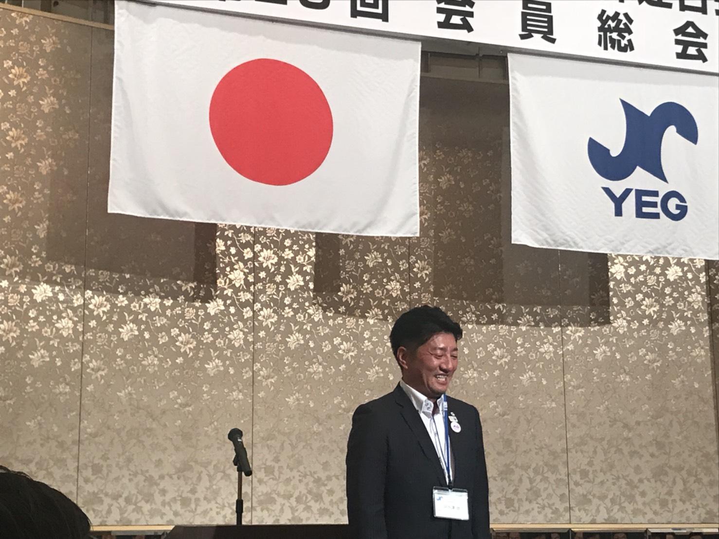 栃木県青連総会に参加しました