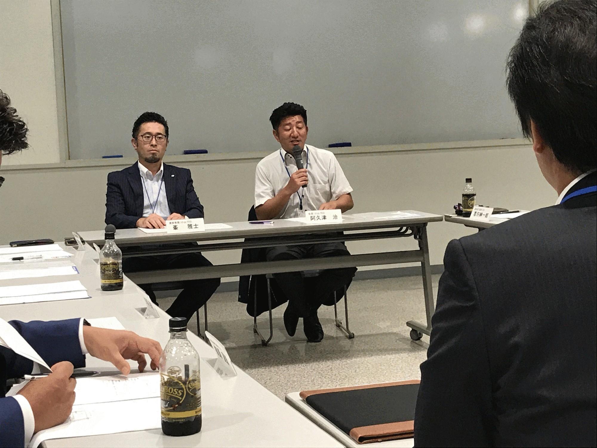栃木県青連役員会が開催されました