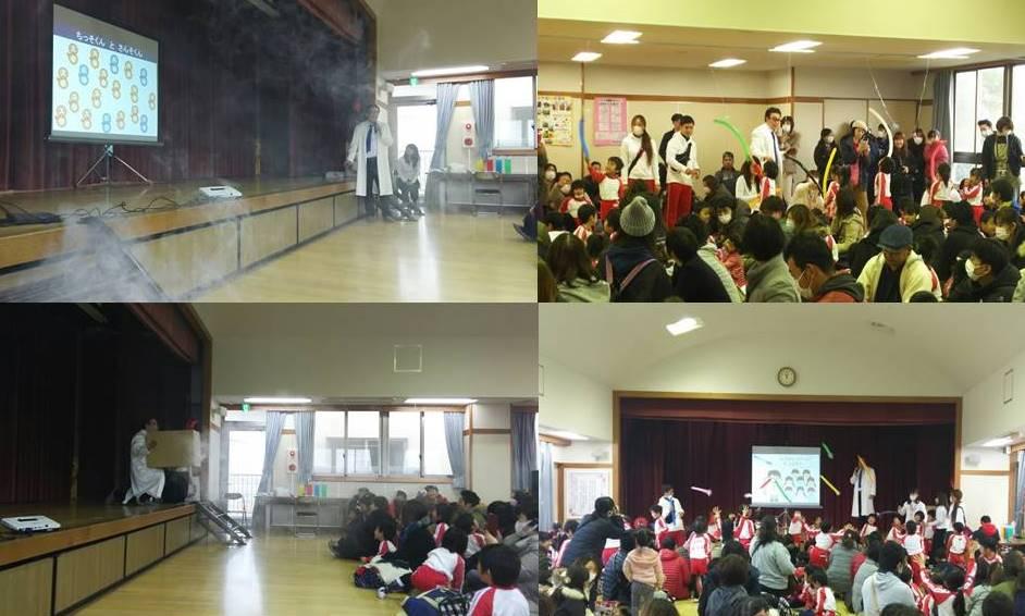 こひつじ際を開催!!�A〜Dr.KAZU「かず博士」が来園!親子サイエンス教室を開催!〜