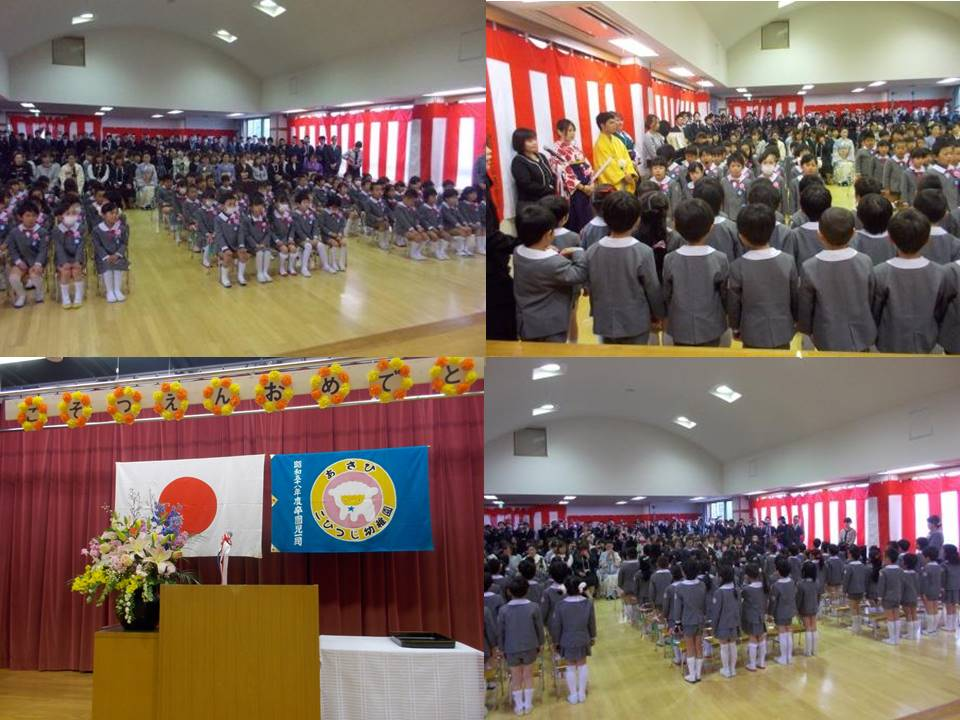 第35回卒園式!!(3月21日・火)