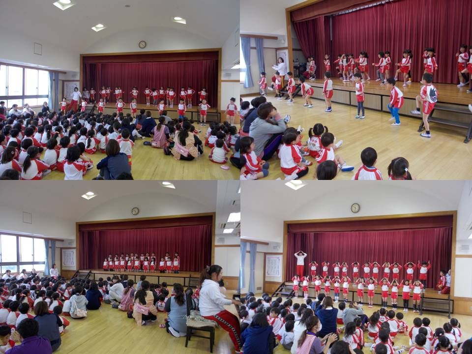 新入園児歓迎会!!(4月17日・月)