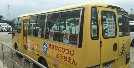 りす組さんのプール!!(9月8日・SDフィットネスクラブ)