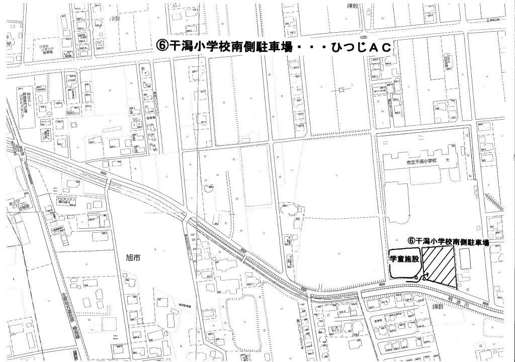 運動会(14日)当日の駐車場について�A