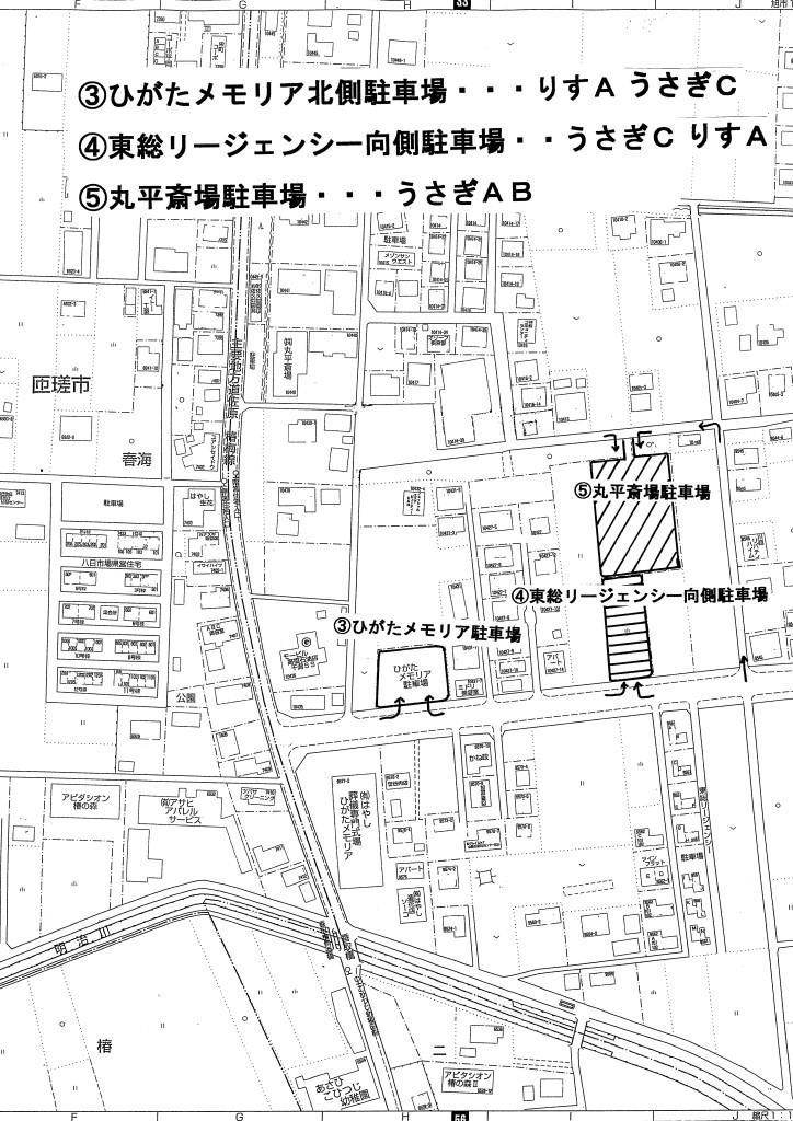 運動会(14日)当日の駐車場について�B