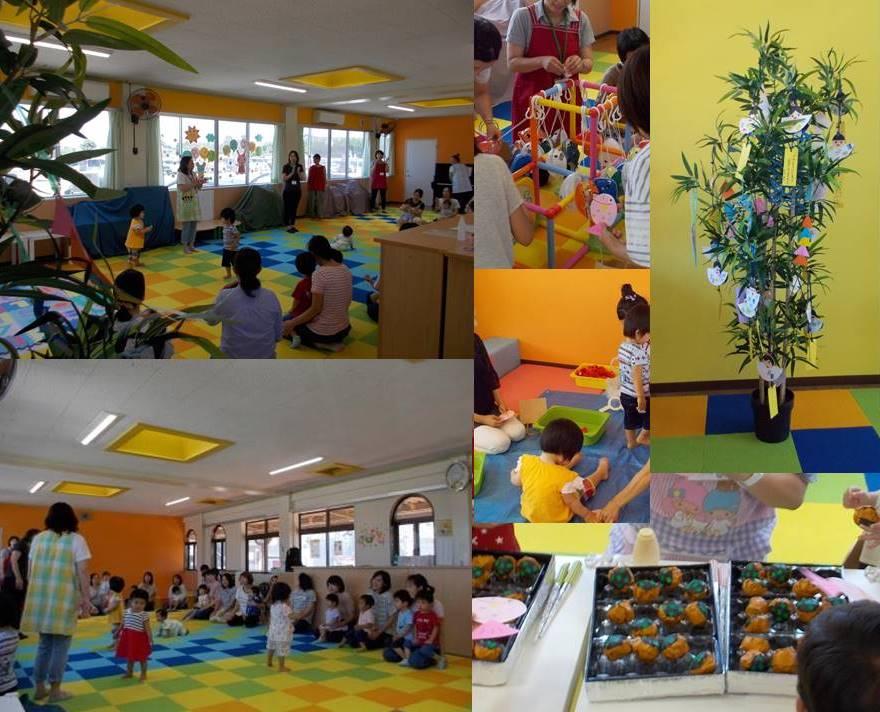 子育て支援センター「七夕祭り」!!(7月2日・月)