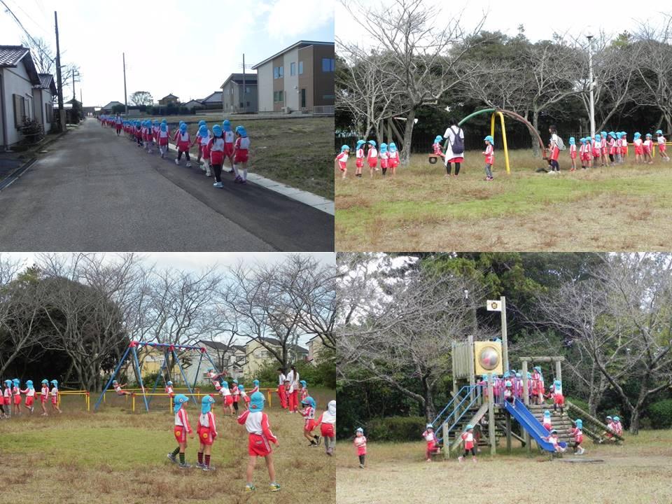 園外保育に行ってきました!!〜干潟公園徒歩遠足〜(11月5日・月・うさぎ組)