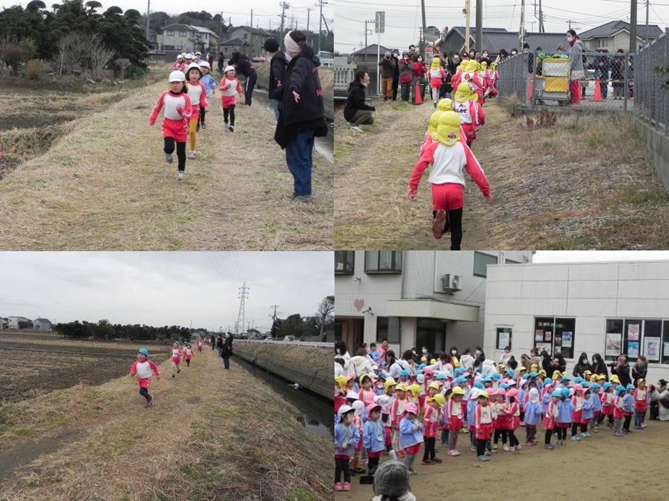 マラソン大会!!(2月13日・水)