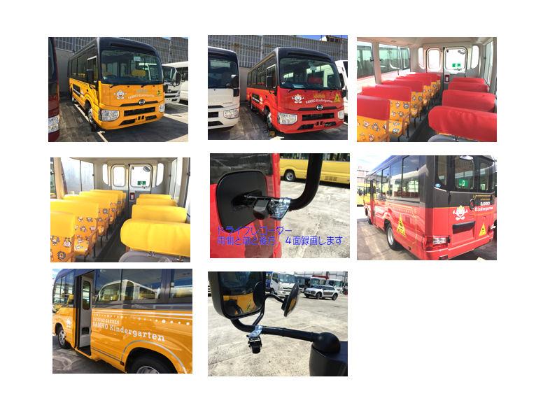新しい幼稚園バス 8月3日納車