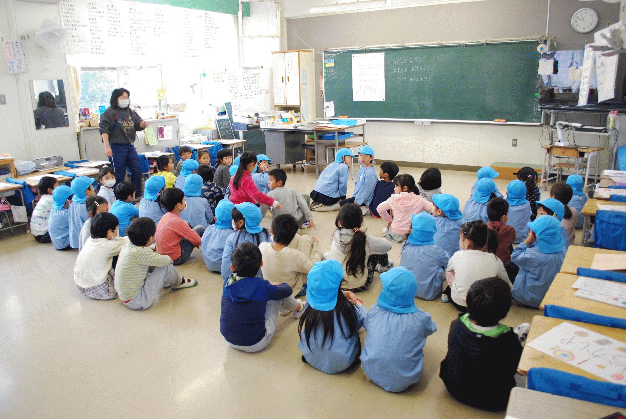2月27日(月) 桜台小学校 交流会