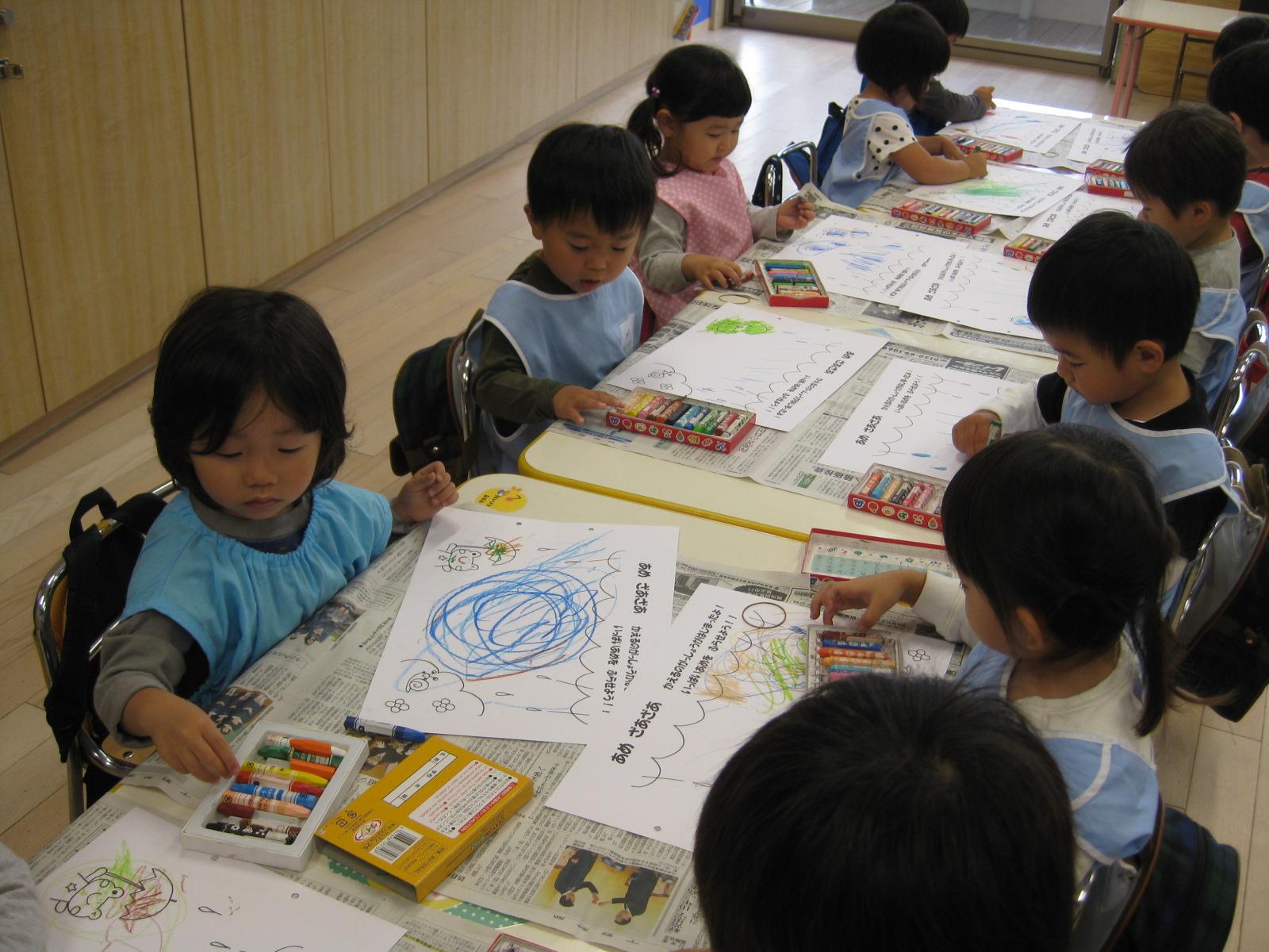 満三歳児学年(4年保育)の入園願書受付について