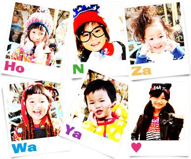 子供たちの写真