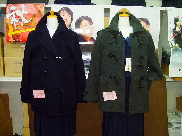 ☆スクールコート・セーターフェアー開催中☆
