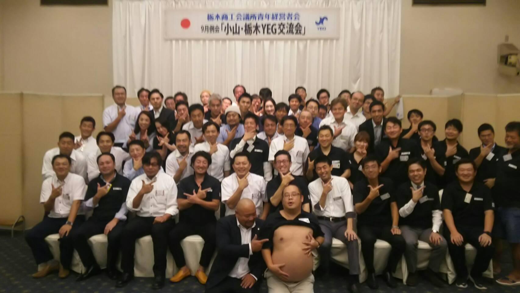 栃木YEGとの交流会が開催されました。
