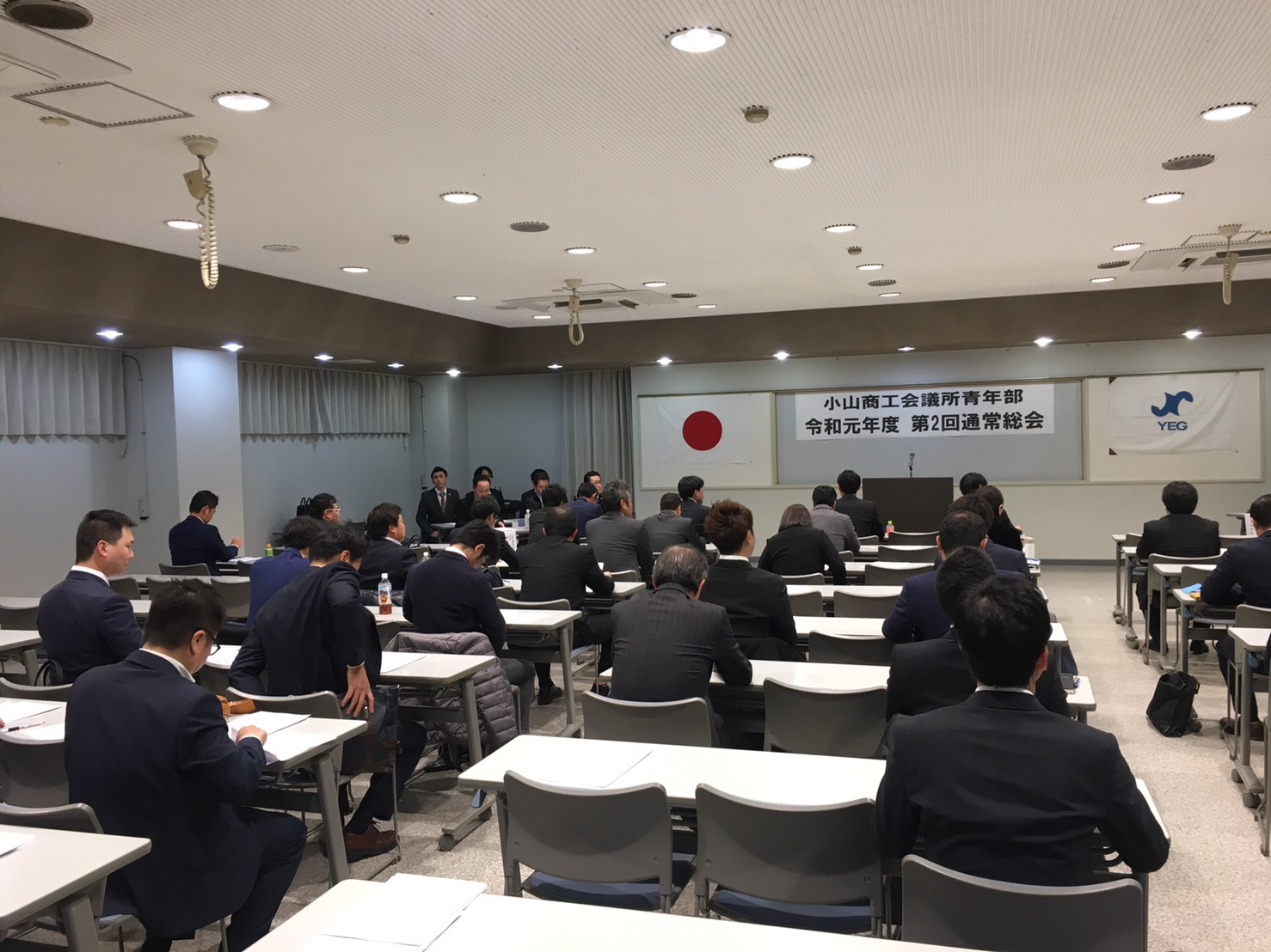 令和元年度 第二回通常総会を開催致しました。