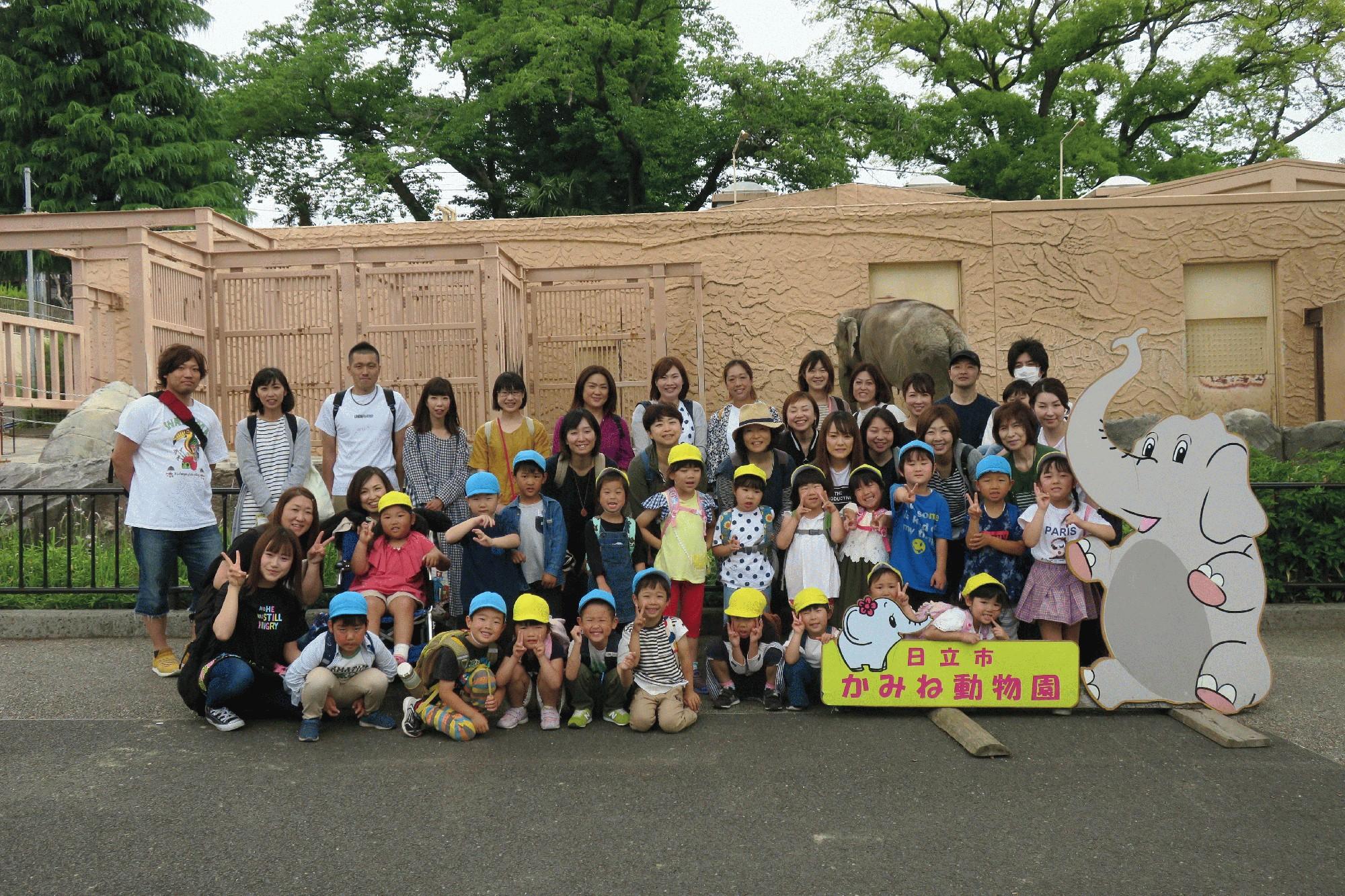 5月31日 親子遠足に行ってきました