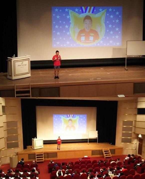 全千葉県私立幼稚園父母の会連合会講演会