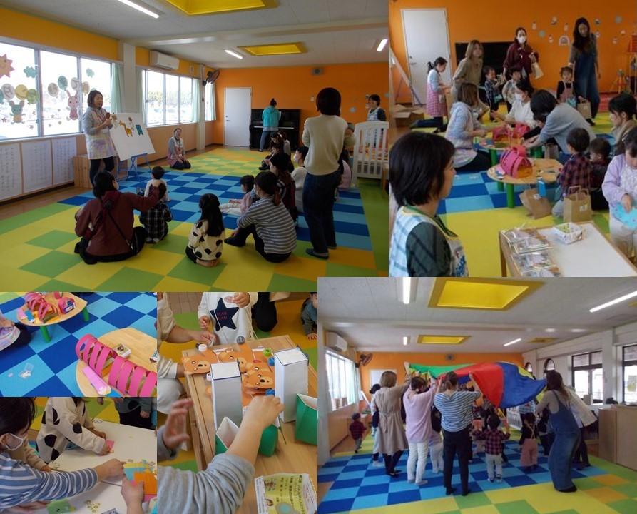 子育て支援センター「おたのしみ会」